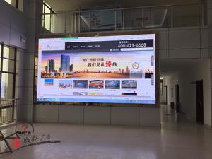 室内全彩P4显示屏制作