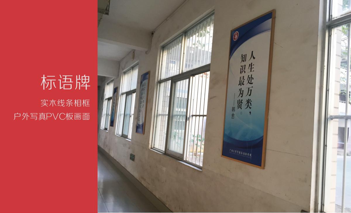 合欢视频app污破解版广西大学金属与冶金学院校园文化_04.png