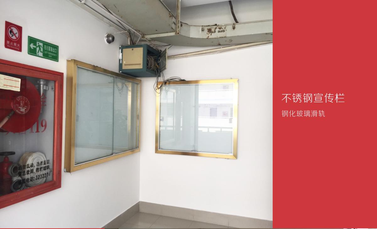 合欢视频app污破解版广西大学金属与冶金学院校园文化_03.png