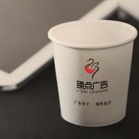 VI视觉设计-纸杯