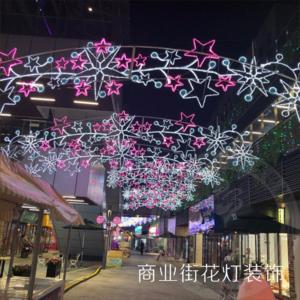商业街花灯装饰