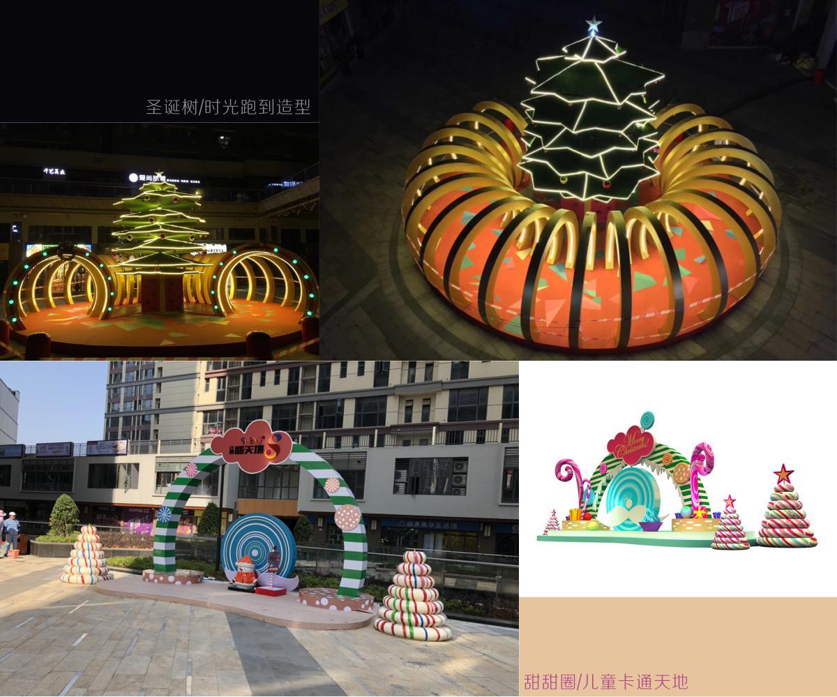 幸福宝草莓下载江南盛天地圣诞美陈设计制作_03.png
