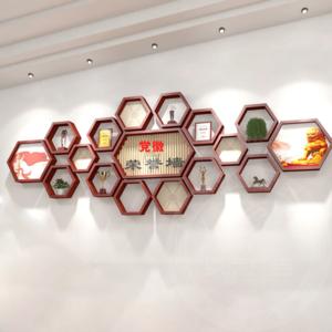 党建文化荣誉墙
