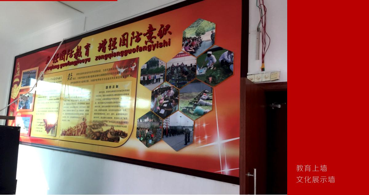 香草88app官方下载隆安武装部国防建设文化宣传栏设计制作_03.png