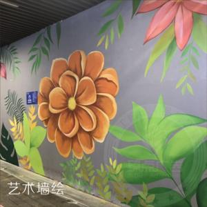 商业街艺术墙绘