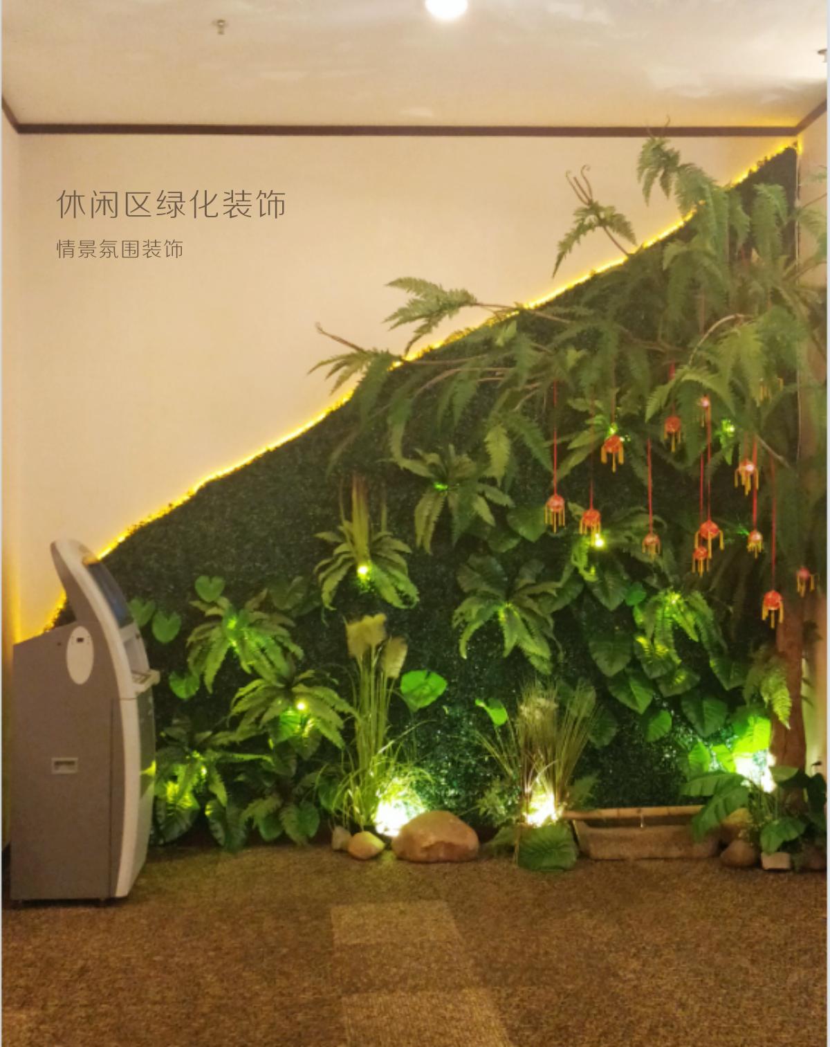 小蝌蚪在线观看网站交通银行某支行党建及场景装饰项目【案例】_03.png