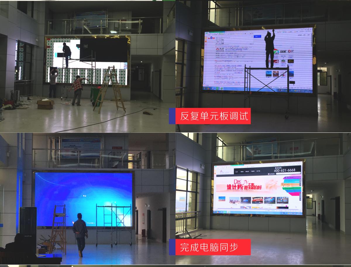 正能量视频励志短片崇左市某检察院大厅全彩显示屏制作_03.png