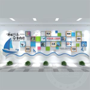 企业文化创意图形墙