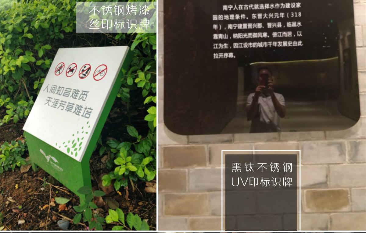 幸福宝app大片南宁规划馆标识灯箱广告_03.png