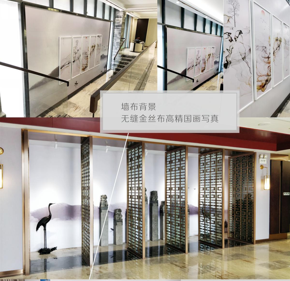 秋葵app官方二维码下载中铁建安吉山语城品牌文化墙设计制作_02.png