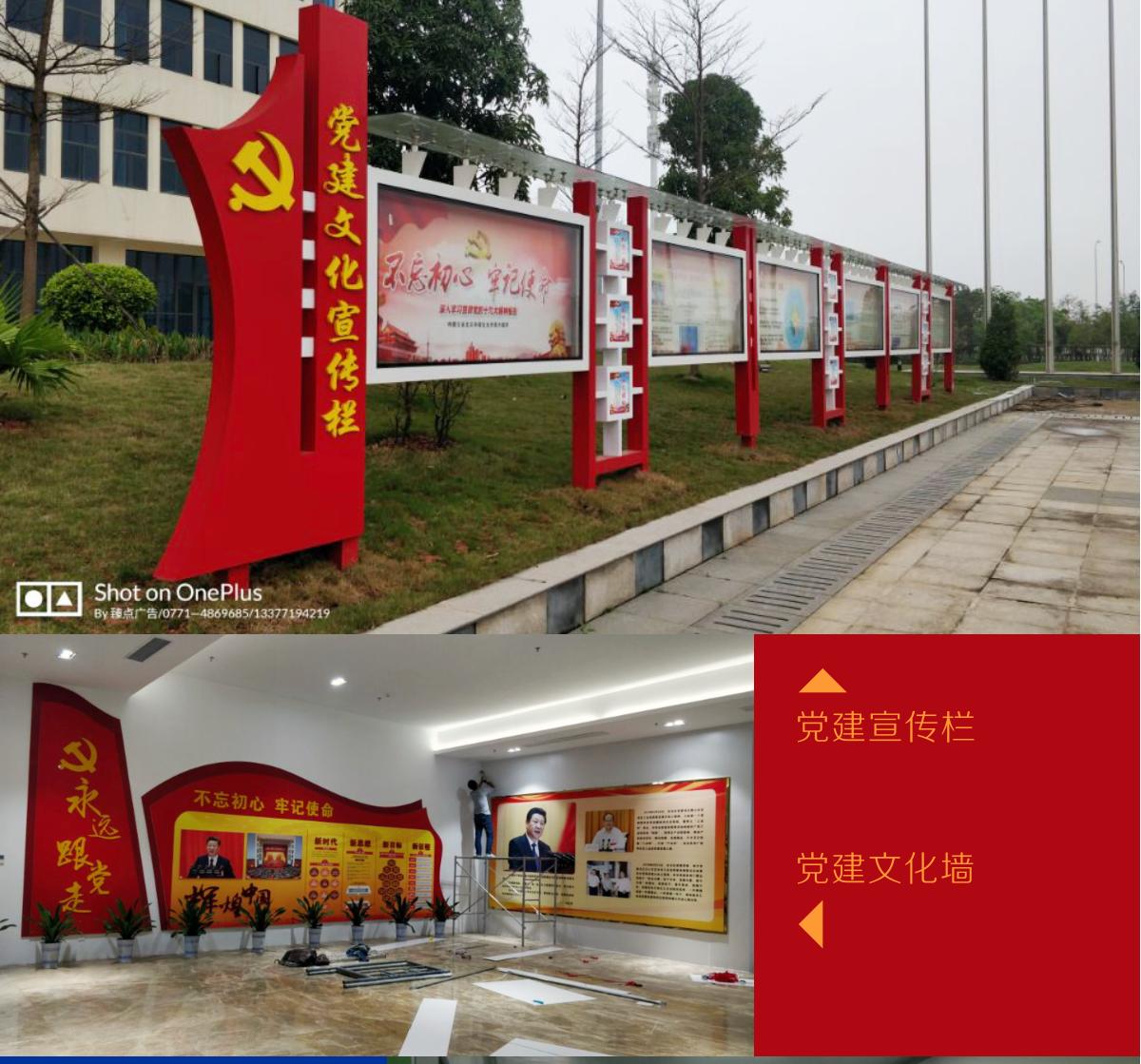 小蝌蚪影院达达兔海王工地围挡党建企业文化_03.png