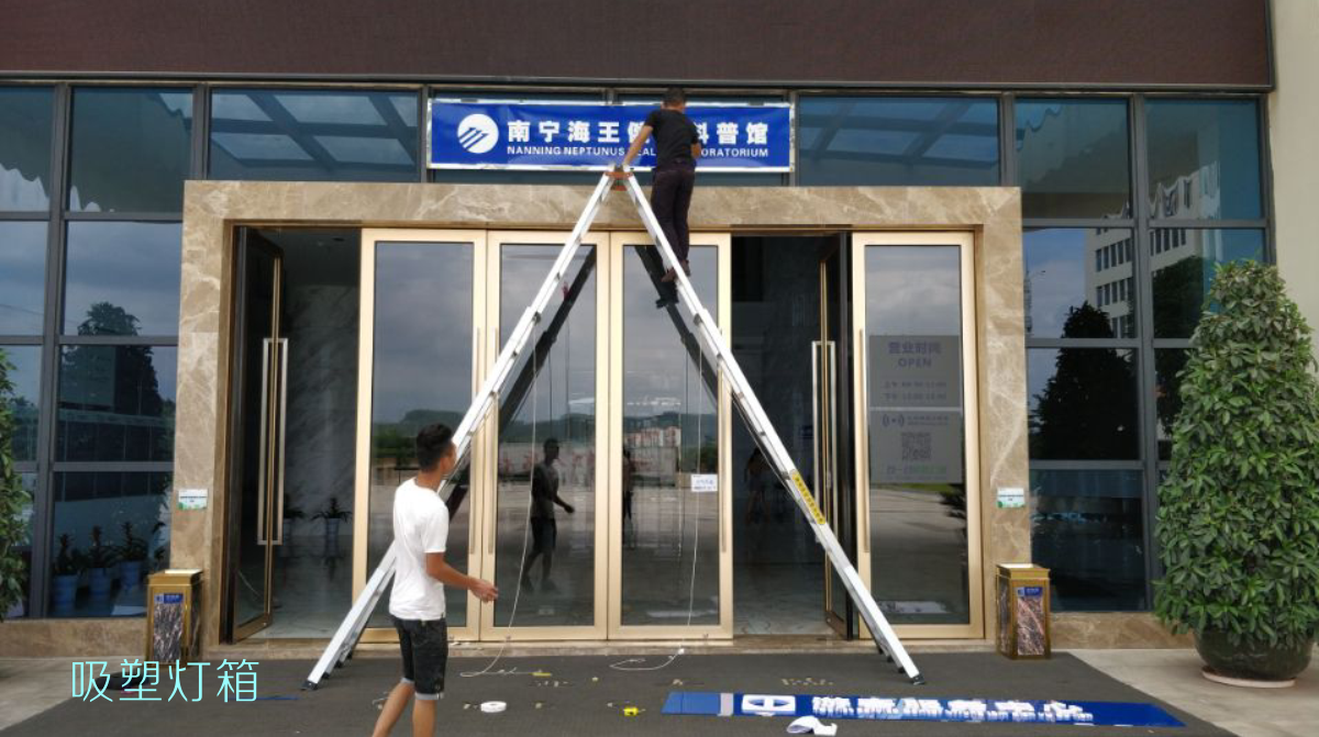 小蝌蚪影院达达兔海王工地围挡党建企业文化_05.png