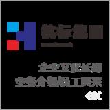 杭标集团企业文化长廊设计建设
